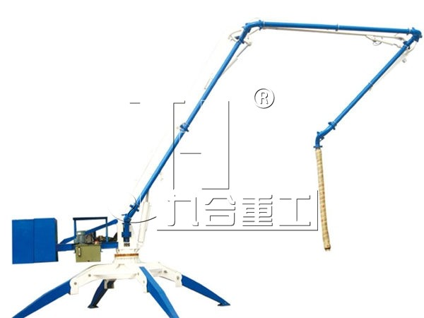 HGY15 15m Spider Mobile Concrete Placing Boom